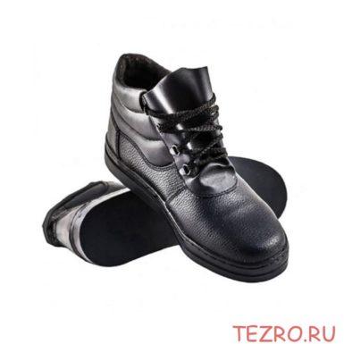"Ботинки ""Дорожный мастер"""