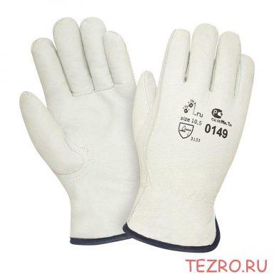 """Кожаные зимние перчатки """"TZ-62"""""""