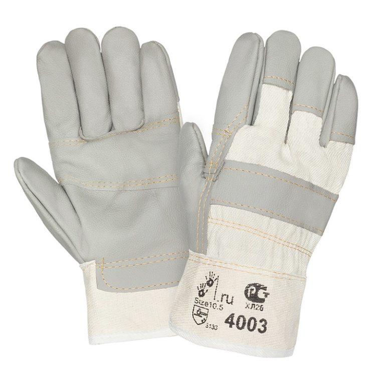 Кожаные комбинированные перчатки «TZ-32»