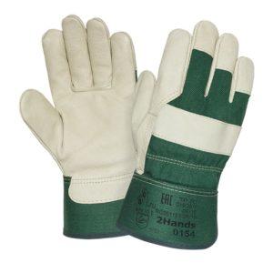 """Кожаные комбинированные перчатки """"TZ-37"""""""