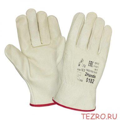 """Кожаные перчатки """"TZ-38"""""""