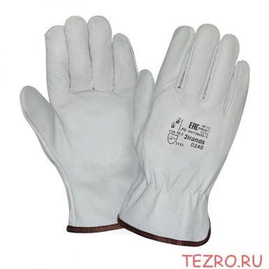 """Кожаные перчатки """"TZ-39"""""""