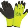 """Латексные зимние перчатки """"TZ-69 Polar ICE"""""""