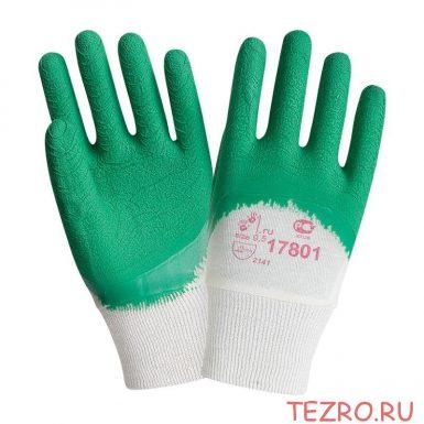 """Латексные перчатки """"TZ-5 GreenSafety"""""""