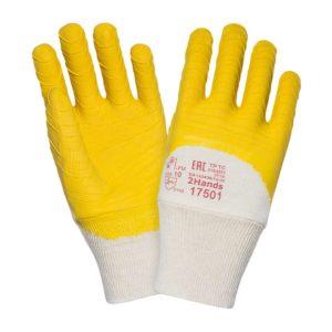 Латексные перчатки «TZ-6 Ultra Soft»